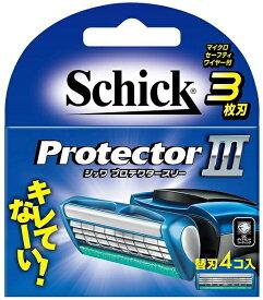 シック Schick Schick(シック) プロテクタースリー 替刃4個入 〔ひげそり〕【rb_pcp】