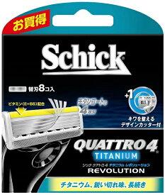 シック Schick Schick(シック) クアトロ4 チタニウム レボリューション 替刃8個 〔ひげそり〕