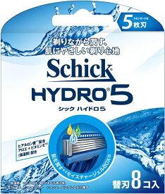 シック Schick Schick(シック) ハイドロ5 替刃8個入 〔ひげそり〕[カミソリ 替え刃 hydro5 髭剃り ヒゲソリ]【rb_pcp】