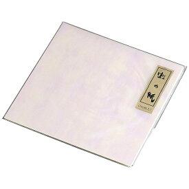 マイン MIN 虹の紙 (200枚入) M30-403 <QNZ03>[QNZ03]