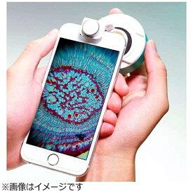 MSソリューションズ スマートフォン用 uHandy スマホ顕微鏡 グリーン MS-UHMS01[MSUHMS01]