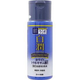ロート製薬 ROHTO 肌研(肌ラボ)白潤プレミアム 薬用浸透美白乳液 140ml【rb_pcp】
