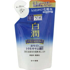 ロート製薬 ROHTO 肌研(肌ラボ)白潤プレミアム 薬用浸透美白化粧水 しっとり つめかえ用 170ml【wtcool】