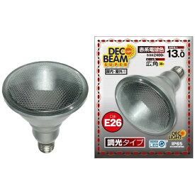 エスティーイー STE LDR11RLWD LED電球 防水仕様 DECO Light LED BEAM SUPER(デコライトLEDビーム・スーパー) [E26 /電球色 /1個 /100W相当 /ビームランプ形 /下方向タイプ][LDR11RLWD]
