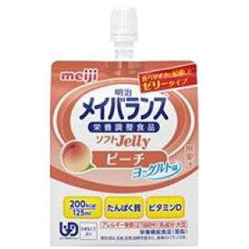 明治 meiji メイバランスソフトJelly200 ピーチヨーグルト味 125ml【rb_pcp】