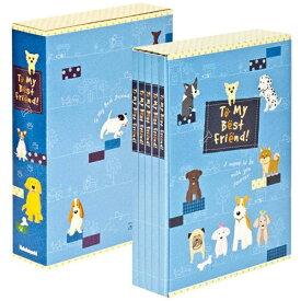 ナカバヤシ Nakabayashi 5冊組ソフトボックスアルバム イラスト柄 キャット&ドッグ (ブルー)5PL-270-30-B[5PL27030B]