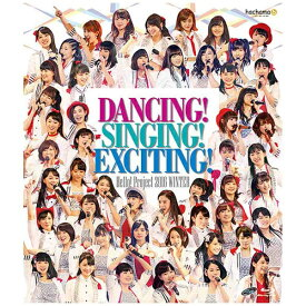 ポニーキャニオン PONY CANYON Hello!Project 2016 WINTER 〜DANCING!SINGING!EXCITING!〜 【ブルーレイ ソフト】