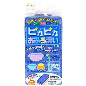 アイセン aisen ピカピカお風呂洗い