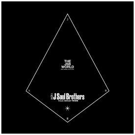 エイベックス・エンタテインメント Avex Entertainment 三代目 J Soul Brothers from EXILE TRIBE/THE JSB WORLD(Blu-ray Disc付) 【CD】