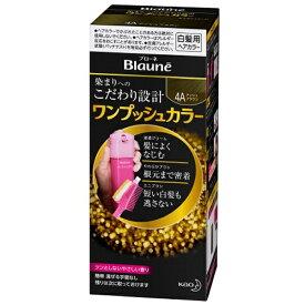 花王 Kao Blaune(ブローネ) ワンプッシュカラー 4A アッシュB