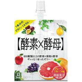 メタボリック metabolic イーストエンザイムダイエットゼリー 150g【wtcool】