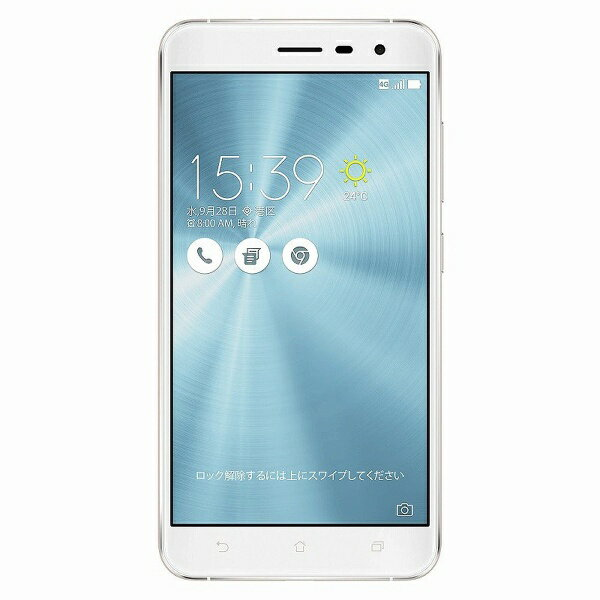 【送料無料】 ASUS Zenfone3パールホワイト「ZE552KL-WH64S4」 Snapdragon 625 5.5型・メモリ/ストレージ:4GB/64GB microSIM×1、nano×1 ドコモ/au/ソフトバック/YmobileSIM対応 SIMフリースマートフォン[ZE552KLWH64S4]