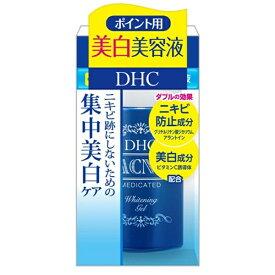 DHC ディーエイチシー DHC(ディーエイチシー) 薬用アクネホワイトニングジェル(30ml)〔美容クリーム・ジェル〕【wtcool】