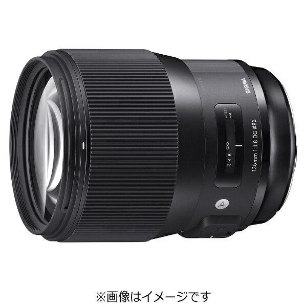 シグマ SIGMA カメラレンズ 135mm F1.8 DG HSM Art 【キヤノンEFマウント】[135MMF18DGHSMA]