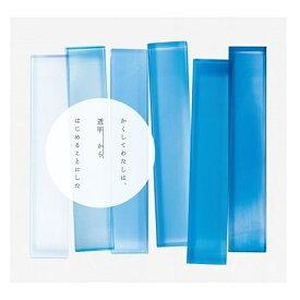 ユニバーサルミュージック 三浦透子/かくしてわたしは、透明からはじめることにした 【CD】