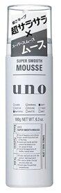 資生堂 shiseido UNO(ウーノ)スーパーサラサラムース(180g)【rb_pcp】