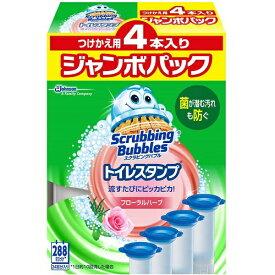 ジョンソン Johnson ScrubbingBubbles(スクラビングバブル) トイレスタンプクリーナー フローラルハーブの香り つけかえ用ジャンボパック 38g×4本入り 〔トイレ用洗剤〕【rb_pcp】