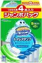 ジョンソン Johnson ScrubbingBubbles(スクラビングバブル) トイレスタンプクリーナー フレッシュソープの香り つ…