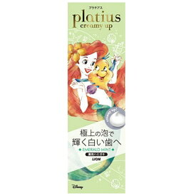 LION ライオン プラチアス(platius) 歯磨き粉 creamy up(クリーミィアップ) ペースト エメラルドミント【wtcool】