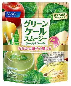 ファンケル FANCL FANCL(ファンケル) グリーンケールスムージー (170g) 〔栄養補助食品〕【wtcool】