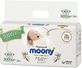 ユニチャーム unicharm Natural moony(ナチュラルムーニー) 新生児(お誕生-3000g) 30枚 〔おむつ〕【wtbaby】