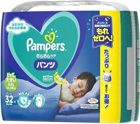 P&G ピーアンドジー Pampers(パンパース) さらさらケア パンツ ウルトラジャンボ ビッグより大きい(15kg-28kg) 32枚〔おむつ〕【wtbaby】