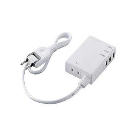 エレコム ELECOM USB充電ポート付モバイルタップ (2ピン式・1個口・USB3ポート・0.6m) MOT-U06-2134WH ホワイト[MOTU062134WH]