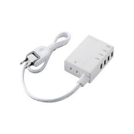 エレコム ELECOM USB充電ポート付モバイルタップ (2ピン式・1個口・USB4ポート・0.6m) MOT-U06-2144WH ホワイト[MOTU062144WH]