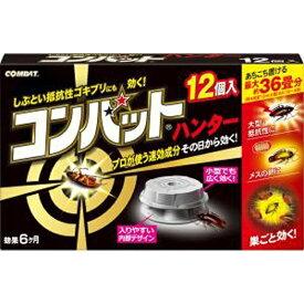 コンバット ハンター 12個入大日本除虫菊 KINCHO