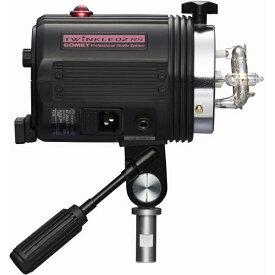 コメット COMET モノブロックストロボ TWINKLE02-RS本体のみ TW-02RS[TW02RS]