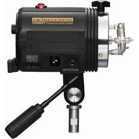 コメット COMET モノブロックストロボ TWINKLE03-RS本体のみ TW-03RS[TW03RS]