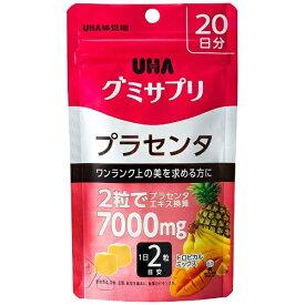UHA味覚糖 グミサプリ プラセンタ 20日分 40粒【wtcool】