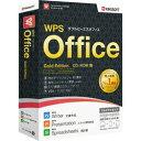 【2017年03月31日発売】 【送料無料】 その他ソフト 〔Win版〕 WPS Office Gold Edition