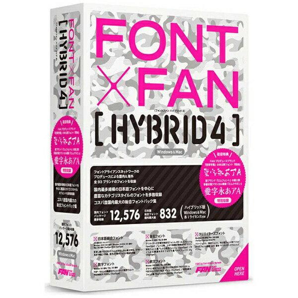 【送料無料】 フォント・アライアンス・ネットワーク 〔Win/Mac版〕 FONT x FAN HYBRID 4