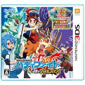 フリュー FURYU フューチャーカード バディファイト 目指せ!バディチャンピオン!【3DSゲームソフト】