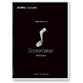 河合楽器 KAWAI 〔Win版〕スコアメーカー Platinum[スコアメーカーPLATINUM]