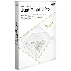ジャストシステム JUST SYSTEMS 〔Win版〕Just Right!6 Pro 通常版[JUSTRIGHT!6PRO]