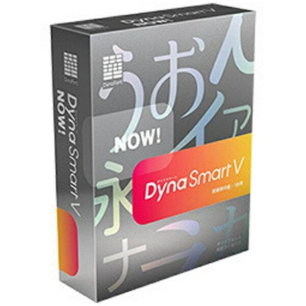ダイナラブジャパン 〔Win/Mac版〕 DynaSmart V NOW![DYNASMARTVNOW!]