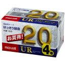 マクセル Maxell UR-20M.4P カセットテープ [4本 /20分 /ノーマルポジション]