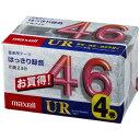 日立マクセル カセットテープ 46分 4巻入り UR-46M 4P
