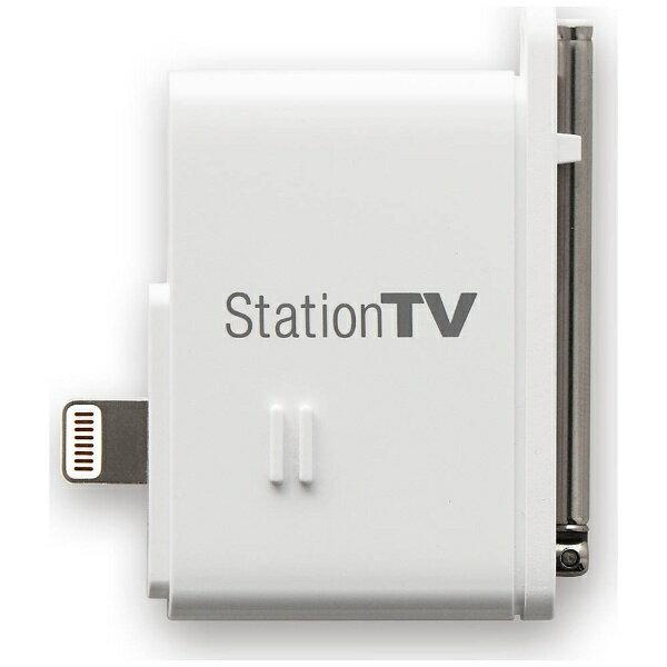【送料無料】 ピクセラ モバイルテレビチューナー 【iPhone/iPad専用】 PIX-DT350N[PIXDT350N]