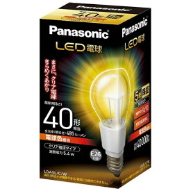 パナソニック Panasonic 調光器非対応LED電球 (一般電球形・全光束485lm/電球色相当・口金E26) LDA5L/C/W[LDA5LCW]