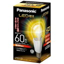 パナソニック 調光器非対応LED電球 (一般電球形・全光束810lm/電球色相当・口金E26) LDA8L/C/W