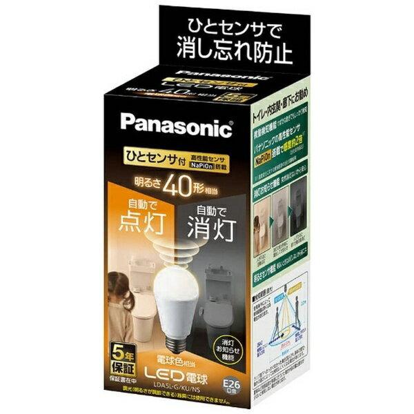 パナソニック Panasonic 調光器非対応LED電球ひとセンサタイプ (一般電球形・電球色相当・口金E26) LDA5L-G/KU/NS[LDA5LGKUNS]