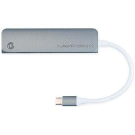 TUNEWEAR [USB-C オス→メス HDMI / USB-Ax2 / USB-C]3.0変換アダプタ スペースグレー TUN-OT-000036 ALMIGHTY DOCK CM2[TUNOT000036]