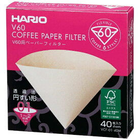 ハリオ HARIO V60 用ペーパーフィルター 01M 40枚 VCF-01-40M