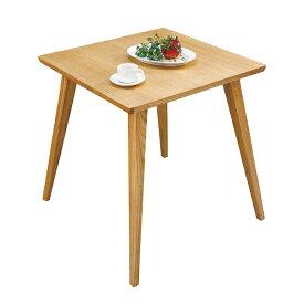 東谷 AZUMAYA テーブル バンビ CL-786TNA(W65×D65×H70cm)