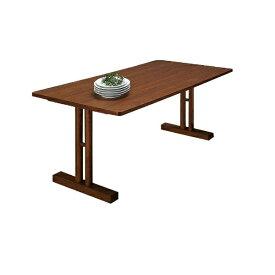 東谷 ダイニングテーブル ルッカ CL-63TBR(W150×D75×H60cm)