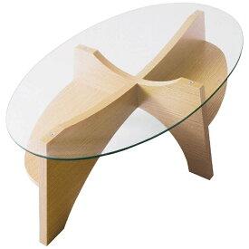東谷 AZUMAYA オーバルテーブル LE-454NA(W105×D60×H36cm)