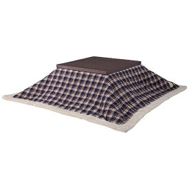 東谷 AZUMAYA KK-103BL こたつ布団 [対応天板サイズ:約75×75cm /正方形]